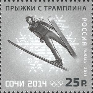 RUSMARKA-1530